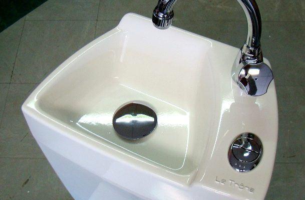 elegant nous contacter with kit lave main adaptable sur wc existant. Black Bedroom Furniture Sets. Home Design Ideas